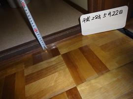 横浜市金沢区 M邸01