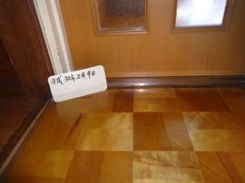 磯子区 Y邸01